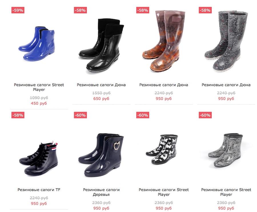 Алфавит Магазин Обуви Официальный Сайт Каталог Балашиха